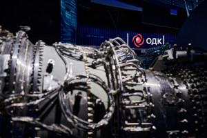 ВРостехе стартовал проект разработки авиадвигателей наводородном топливе