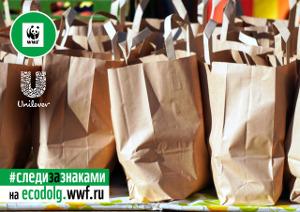 Компания Unilever стала генеральным партнером «Дня экологического долга» WWF России
