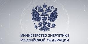 Россия иОАЭ договорились создать совместную рабочую группу поводородной энергетике
