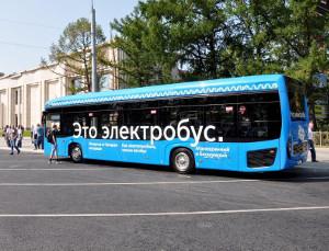 Москва планирует полностью перейти наэлектробусы к2025году