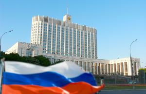 Правительство Российской Федерации направит свыше 96 млн. рублей вРеспублику Бурятия настроительство очистных сооружений
