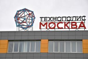 Резидент ОЭЗ «Технополис «Москва» увеличил объемы переработки электронных отходов