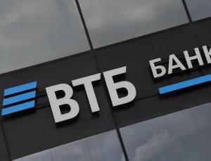 ВТБ запускает финансовые экопродукты длярозничных клиентов