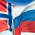 Россия и Норвегия планируют создать совместный центр по инновациям и энергетической эффективности
