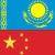 Казахстан и Китай будут совместно реализовывать проекты ВИЭ