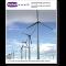 Обзор российского рынка ветроэнергетики (вер.6)