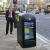 В Брюсселе тестируются «умные» контейнеры для мусора
