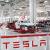 Tesla Motors построит «мегазавод» попроизводству аккумуляторов дляэлектрокаров
