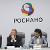 Роснано иРусГидро создадут венчурный фонд объемом около 200 миллионов долларов