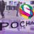 «Роснано» выходит изкапитала SiTime сдоходностью свыше 25%