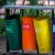 К2015году впяти округах Москвы появятся пункты приема ипереработки мусора
