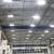 Специалисты Китая иРоссии обсудили перспективы светодиодной отрасли