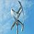 Иркутск: Кпроекту ветросолнечной установки Aerogreen подключилась московская компания
