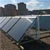 В2017году вАрмении построят первую солнечную станцию