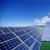 IRENA построит объекты «зеленой» энергетики вАнтигуа иБарбуда