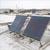 ВОмской области обсуждают массовое использование солнечных коллекторов