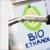 Вдальних путешествиях биотопливо значительно экономит средства