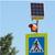 Четыре перехода вОмске оборудуют светофорами ссолнечными батареями