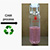 Пластмассу научились превращать вжидкое топливо