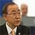 Генсек ООН: Парижское соглашение поклимату вступит всилу 4ноября