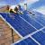 ВАвстралии зафиксирован бум солнечных батарей