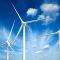 НаКубани планируют построить ветроэлектростанцию мощностью 90 МВт
