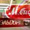 «Эльдорадо» отказывается отпластиковой упаковки ипереходит наэкологичные пакеты