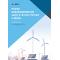 Обзор рынка возобновляемой энергетики вРоссии ив мире