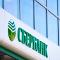 Сбербанк профинансирует экологические проекты вБелгородской области