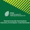 Samsung объявила победителей программы «Школа утилизации: электроника» вТульской области